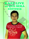 20070915_3