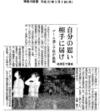 Kanagawa_0833