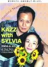 Kazzviaweb