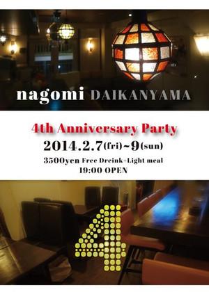 Nagomi4th