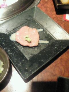 幸せの朝焼き肉