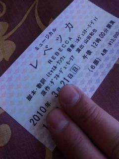 観劇ちゅう〜