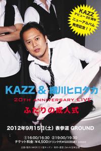 Kazz20th_4